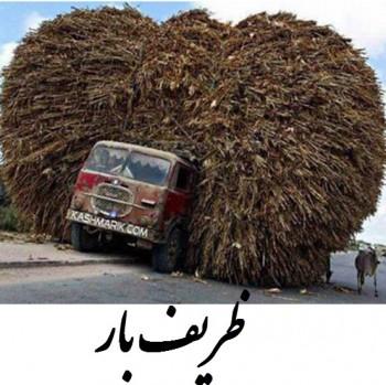 حمل وسایل سنگین با کامیونت نا مناسب