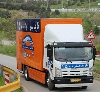 کامیون های بروز ظریف بار برای حمل بار بین شهری