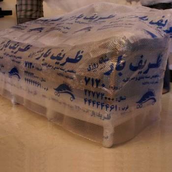 بسته بندی مبل
