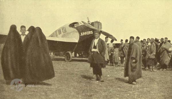 اولین پرواز به ایران