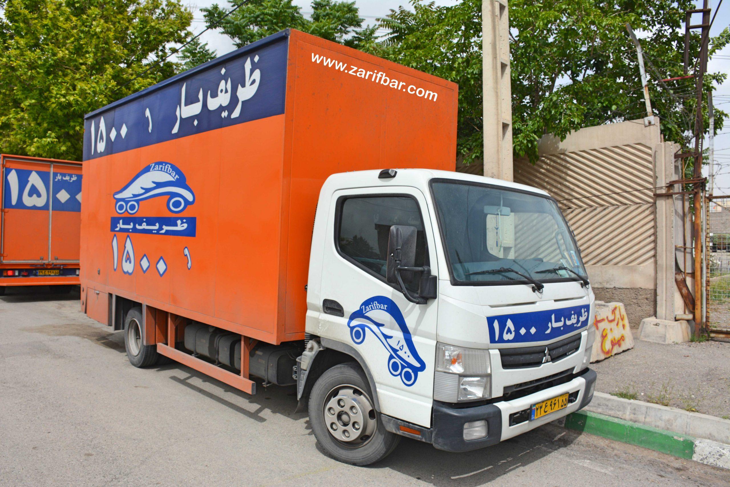 کامیون ظریف بار اصلی